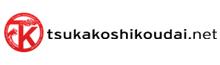 http://www.tsukakoshikoudai.net